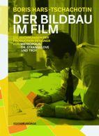 Der Bildbau im Film